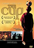 The Cup (1999) Wonderful Tibetan Comedy (Eng Subs) DVD