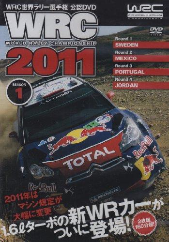 WRC 2011 Volume1[DVD] (<DVD>)