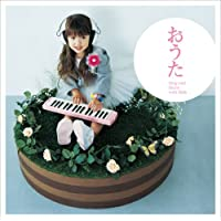 おうた-Sing and Smile with Kids-
