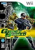 echange, troc Ghost Squad[Import Japonais]