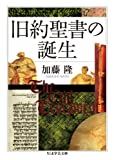 ISBN-10:4480094113