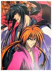 Anime Rurouni Kenshin Samurai X - High Grade Laminated Poster