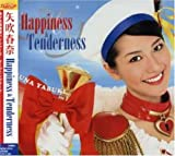美少女戦麗舞パンシャーヌOP曲 Happiness & Tenderness