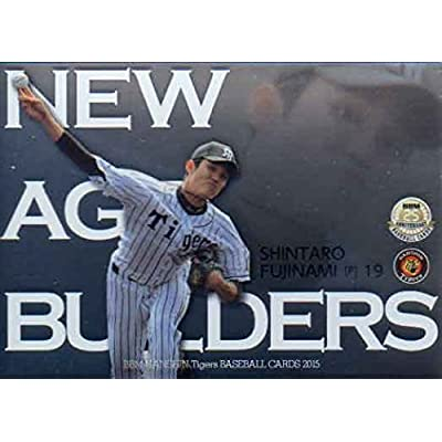 BBM2015 阪神タイガース NEW AGE BUILDERS No.NAB1 藤浪晋太郎