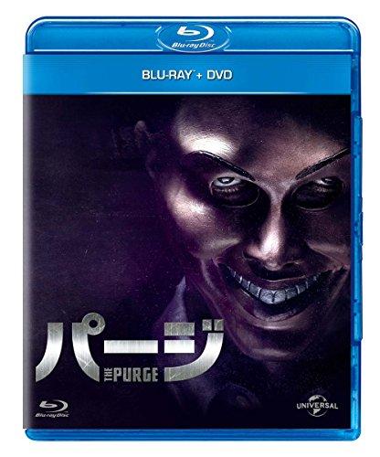 パージ ブルーレイ+DVDセット [Blu-ray]