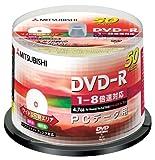 三菱化学 DHR47HP50 DVD-R(Data)4.7GB*50枚スピンドル