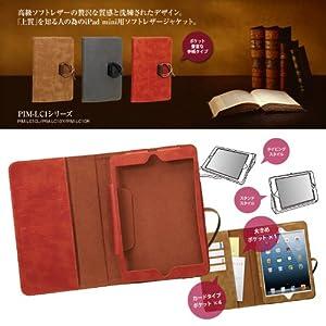 プリンストンテクノロジー iPad mini用ソフトレザージャケット・手帳タイプ (キャメル) PIM-LC1CL