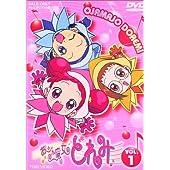 おジャ魔女どれみ(1) [DVD]