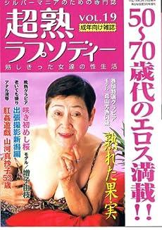 【画像歓迎】50歳からのオナニー Part3 [転載禁止]©2ch.netxvideo>3本 YouTube動画>8本 ->画像>1815枚