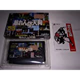 FAMICOM NES FC ABARENBO TENGU SAMURAI ZOMBIE NATION Japan Import