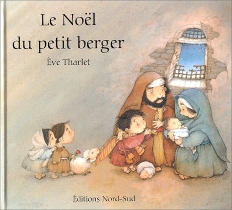 Le Noël du petit berger