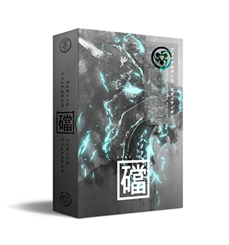 Bang Bang (LTD. Punch Arogunz Box)