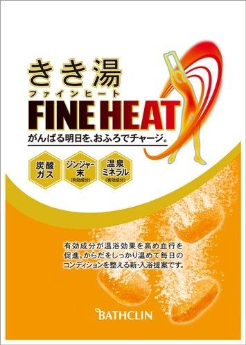 きき湯 ファインヒート GFの香り バラ 50g