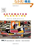 Automated Planning: Theory  & Practice (The Morgan Kaufmann Series in Artificial Intelligence)