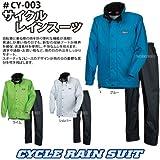 カジメイク CY-003 サイクルレインスーツ