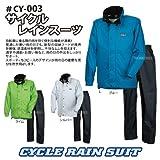 サイクルレインスーツ シルバー Lサイズ CY-003-71-L