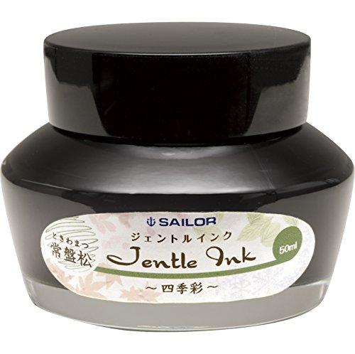 Sailor Jentle pour imprimante jet d'encre, Matsu Tokiwa-Vert