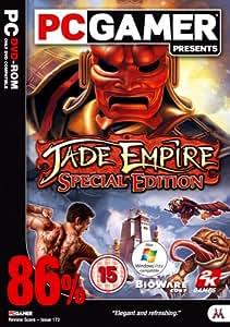 Jade Empire - Special Edition (PC DVD)