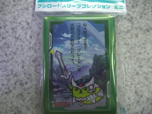 bushiroad-sleeve-collection-mini-pack-vol1-limited-card-fight-vanguard-blaster-bush-beans-japan-impo