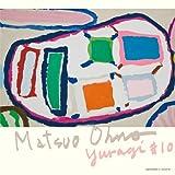 YURAGI #10 / 大野松雄 (CD - 2011)