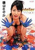 磯山さやか atelier ~ボディペイント~ (東京美優) [DVD]