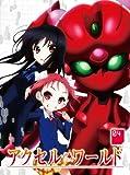 アクセル・ワールド 4(初回限定版) [Blu-ray]