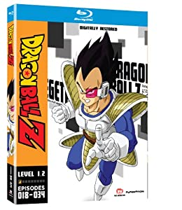 Dragon Ball Z - Level 1.2 [Blu-ray]
