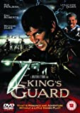 The King's Guard [2000] [DVD]