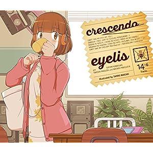 「crescendo」<特典CD付盤>