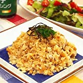 チャーハン 鶏めし(250g)