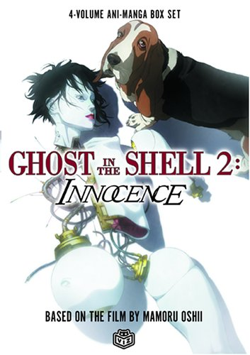 Ghost In The Shell 2: Innocence (Ghost in the Shell 2 Ani-Manga)