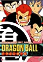 DragonBall: Commander Red Saga Set