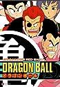 DragonBall: Commander Red Saga Set