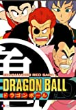 echange, troc Dragon Ball: Commander Red - Saga Set (Unct) [Import USA Zone 1]