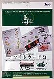 Too インクジェットマテリアル ホワイトカードM A4・25枚入 IJMA4-24