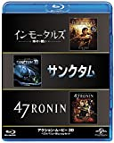 アクション・ムービー 3D ベストバリューBlu-rayセット[Blu-ray/ブルーレイ]