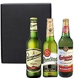 Czech Beer Gift