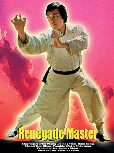 Renegade Master on Amazon Prime Instant Video UK