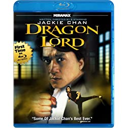 Dragon Lord [Blu-ray]