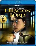 Dragon Lord [Blu-ray]
