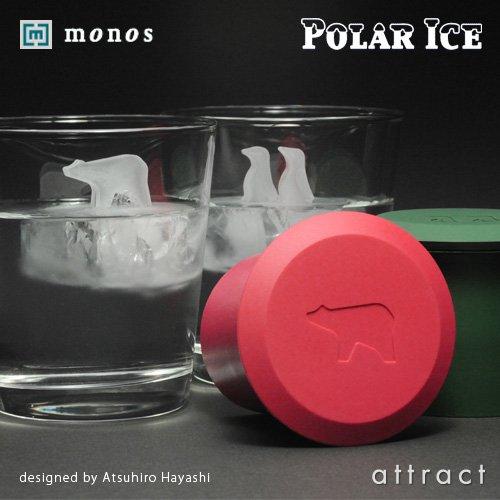 monos POLAR ICE/ポーラーアイス(製氷器) (クリスマス限定色)