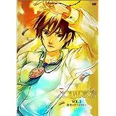 創聖のアクエリオン Vol.3 [DVD]