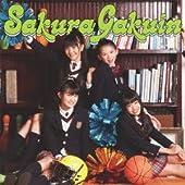 さくら学院2011年度~FRIENDS~ら盤(初回限定盤)(DVD付)