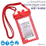 Disney High Performance Triple Coated Waterproof Smartphone Pouch (Red)