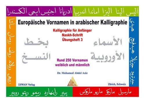 Europäische Vornamen in arabische Kalligraphie: Naskh-Schrift Ubungsheft 3