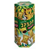 Lotte Koala Cookie Chocolate, 1.45-Ounce Cookies (Pack of 12) ~ Lotte