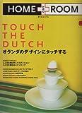 HOME AND ROOM 2002 winter vol.2 ダッジデザインにタッチ! (ホーム&ルーム)