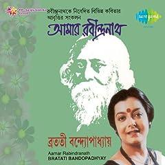 Aamar Rabindranath, Pt. 2 (Recitations)