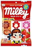 Image of Japanese Milky Yummy Intense Mixed Flavor Milk Candy (Hot Cocoa, Creamy Milk, Fresh Strawberry)