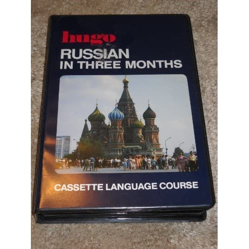 Russian in Three Months (Hugo's Language Tapes Series/Book and 4 Cassettes) Nicholas J. Brown